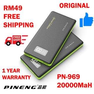 Original 20000mAh PowerBank Pineng PN-969 Power Bank Special Edition