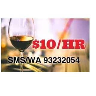 28th And 29th April  @ $10/hr Banquet Server at RWS