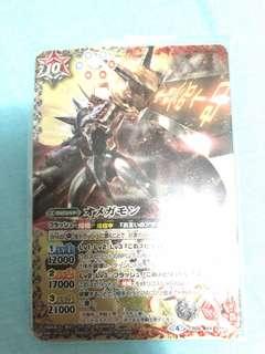BS Card CB02 xx01 奧米加