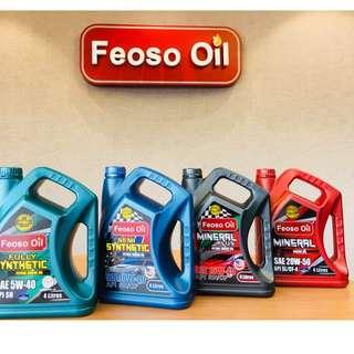 Engine Oil / Minyak Enjin FEOSO Oil 20W50 PLUS