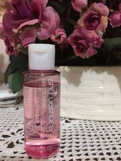 Shuuemura Skin Purifier Cleansing Oil