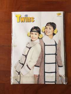 Twins 紙皮摺頁File