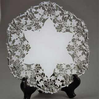 George V, Antique Streling Silver Cake Stand/Tazza Retailed by Aspery of London