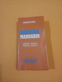 #3 KAMUS SAKU BAHASA MANDARIN