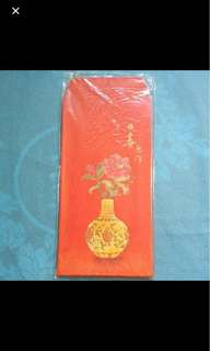 Free Sealed 8 pcs UOB Bank Red Packets