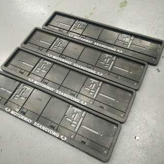 carplate casing