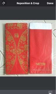 Free 6 pcs Nets Red Packets