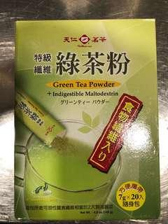 特級纖維綠茶粉