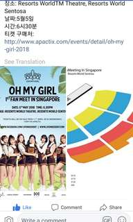 Looking for fanmeet/concert buddies for oh my girl