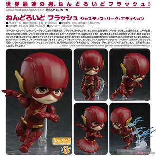 Nendoroid Flash: Justice League Edition (PREORDER)