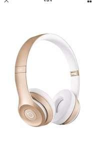 Beats Solo Wireless Gold (Beats 2.0? I think)