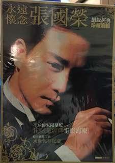 張國榮經典電影海報全套 38 x 54cm