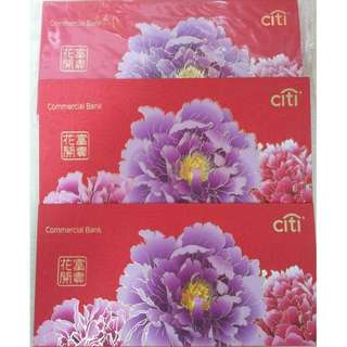 Citibank Commercial Red Packet