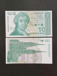 Croatia 100 Dinara 🇭🇷 !!!
