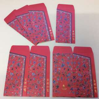 SIA Red Packet