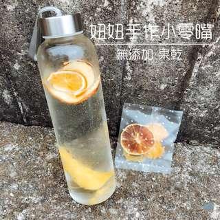 天然果乾水