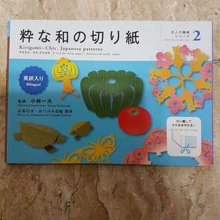 Buku dari Jepang: Paper Cutting Book Kirigami