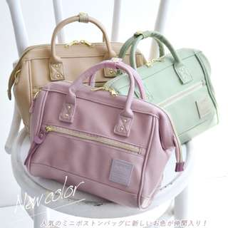[Re-Stock] Japan Anello PU Leather 2 Way Boston Sling Bag~ Original 100% Authentic ☆Small (Mini) AT-H1021 ☆New Colours