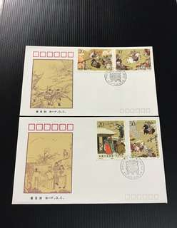 China Stamp - T157 首日封  FDC 中国邮票 1990