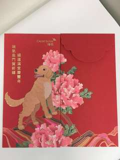 Red Packets - Credit Suisse 2018 Dog Zodiac