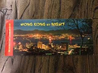 老香港夜景明信片一本