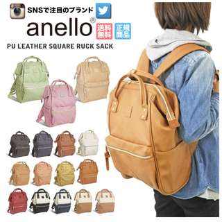 [Re-Stock] Japan Anello Synthetic PU Leather Backpack~ Original 100% Authentic ☆Large AT-B1211 ☆New Colours