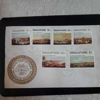 Singapore 1971 First Day Cover