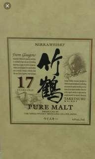 竹鹤17年日本威士忌700ml禮盒(日版)