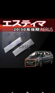 Toyota Estima Front Chrome Plate