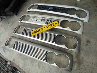 Japan l9 move grille for Kenari