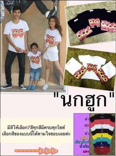 Couple & Family T-Shirt For Sale