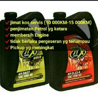 JTX GOLD Engine Oil