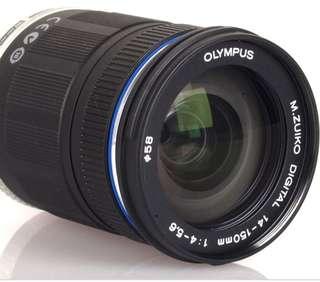 Olympus M.Zuiko Digital ED 14-150mm f/4-5.6 Lens