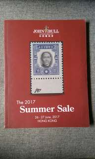 The 2017 Summer Sale