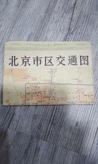 China map 1971