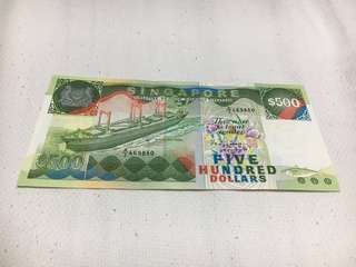 Old $500 dollar note