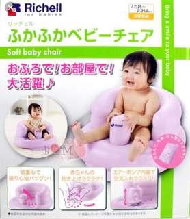 RICHELL充氣座椅 嬰兒座椅 RICHELL inflatable chair baby chair