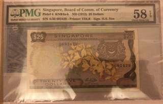 新加坡 Singapore 25元 PMG 58 胡姫花 1972年
