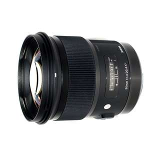 Rent: Sigma 50mm f/1.4 DG ART (canon mount)
