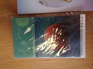 天文現象postcard 一套7張(可議價)(已連空郵郵費)