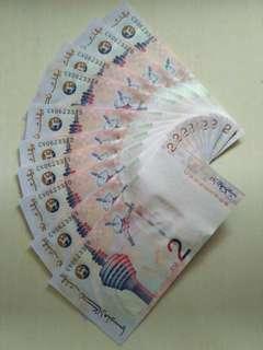 RM2 Running Number (10pcs/set)