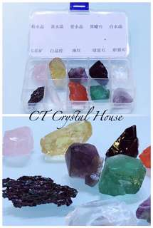 观赏水晶原石盒装 Packed watch crystal stone