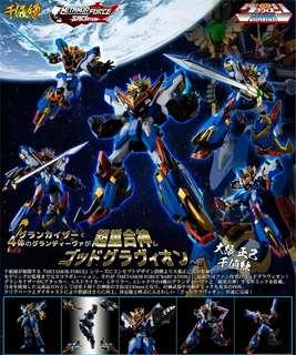 "METAMOR-FORCE ""BARI""ATION GRAVION: GRAVION GOD (JAPAN VER.)"