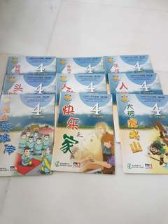 Chinese Story Books for primary kids