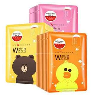 BiSutang Collagen Facial Mask Set of 10