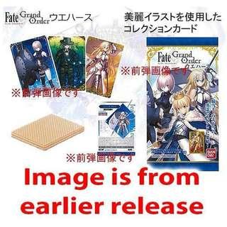 [PO] Fate Grand Order Wafer 4
