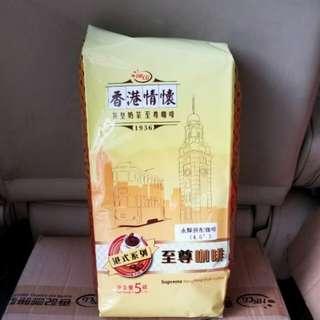 (包郵)(5磅)香記咖啡粉