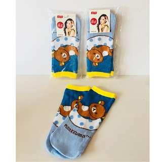 Rima Cula Bear Children Socks
