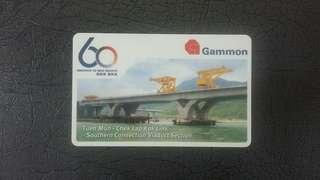GAMMON 金門建築60周年紀念八達通咭 全新內附儲值額$60