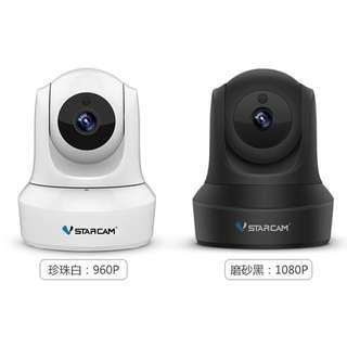 無線攝像頭家用cctv 閉路電視手機wifi網絡遠程 智能1080p 夜視高清監控器套裝 高清1080P 8G版 雙向語音 自錄像